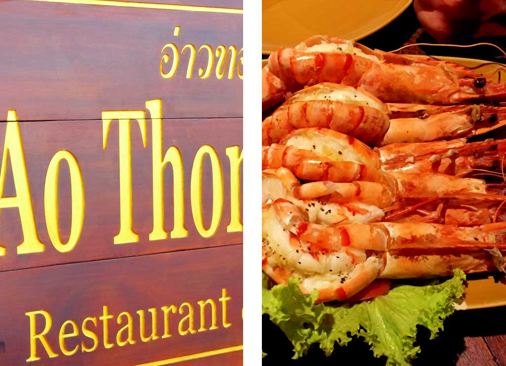 Ao Thong sign and shrimp